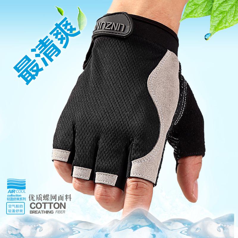 半截防晒户外运动防滑学生手套网露指健身男女透气