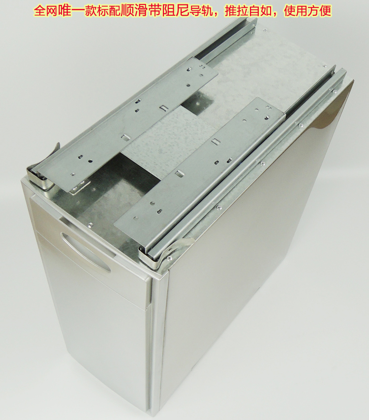 欧派标配米之宝不锈钢阻尼导轨电子储米箱嵌入式米桶橱柜米柜厨房
