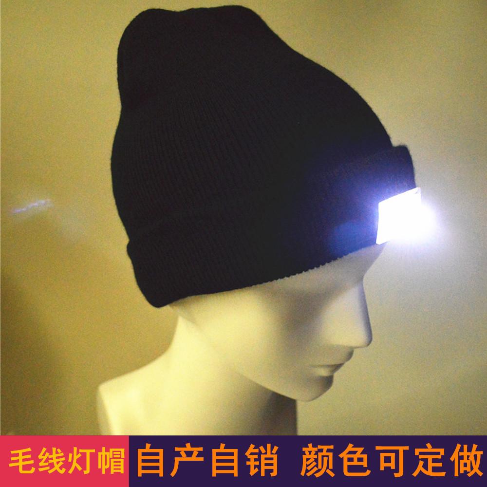 登山夜钓夜间维修5LED发光毛线针织保暖帽子现货发售可定做颜色