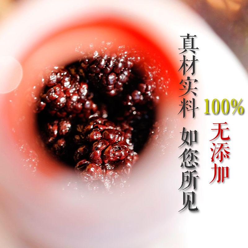 度桑果酒桶装特产桑椹酒江西特级高粱酒酿制 42 农家桑葚酒自酿正品