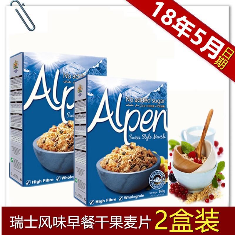 英国alpen欧倍瑞士风味干果欧宝冲饮早餐麦片560g
