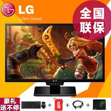 国行LG显示器24GM77-B 电竞游戏显示器24寸144Hz 1ms