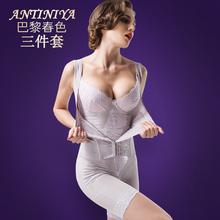 安提尼娅身材管理器产后收腹塑身衣分体套装模具三件套美容院正品