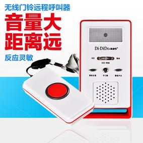家用老人病人无线呼叫器包邮门铃护理紧急求救器医院
