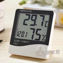 温度计家用室内高精度温度计湿度计电子温湿度计婴儿房室温计htc1