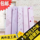 包邮 加厚墙贴PVC墙纸自粘墙纸防水卧室客厅寝室壁纸自粘即时贴