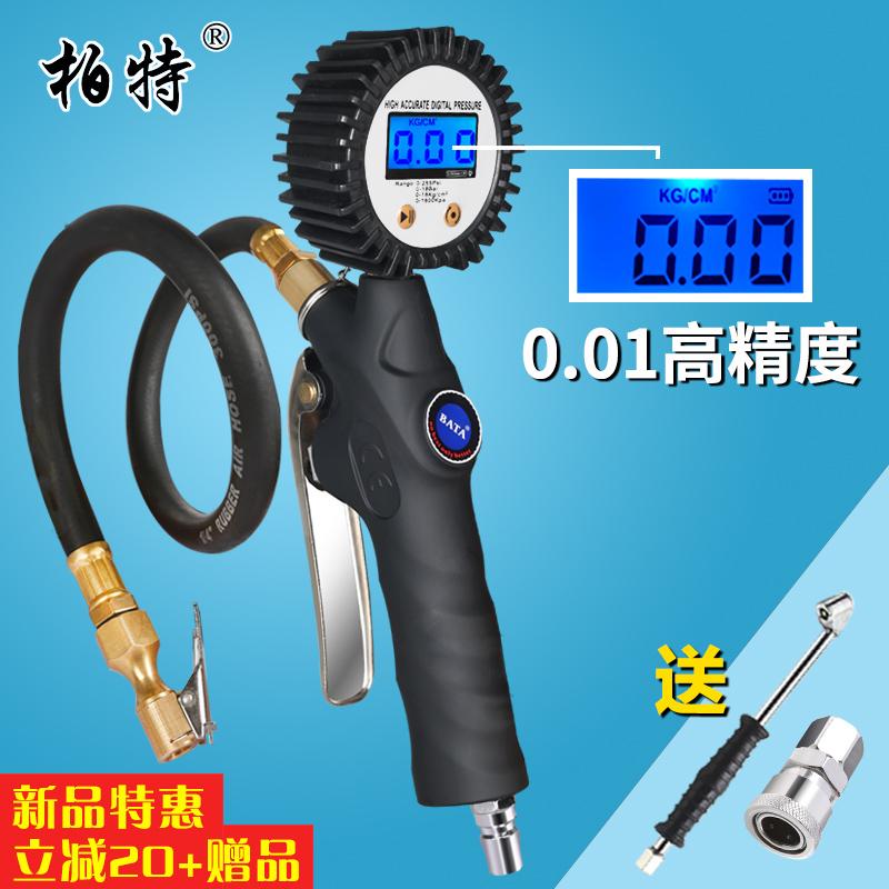 【秒杀】汽车轮胎气压表胎压表高精度数字显式电子胎压计带充气打