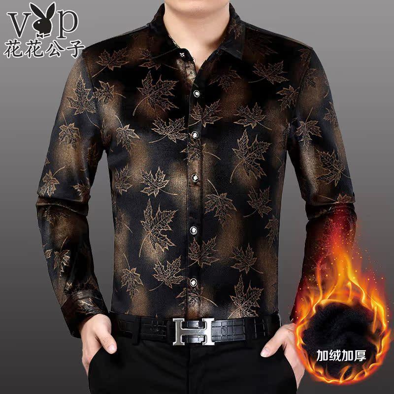 花花公子男士长袖衬衫加绒加厚保暖衬衣商务休闲羊绒羊毛中年衬衫