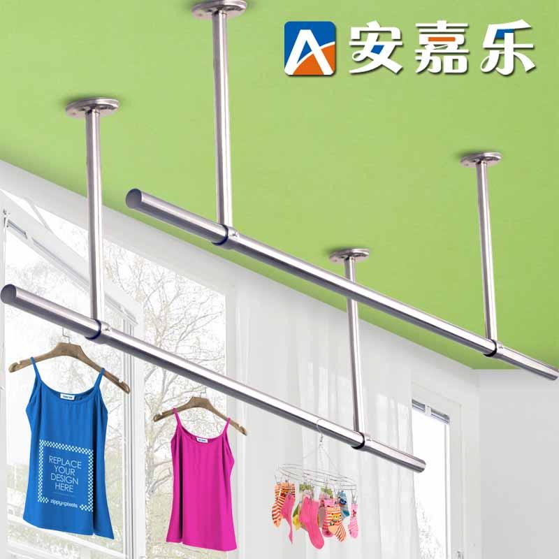 阳台晾衣架固定式晾衣杆不锈钢外墙晒衣杆吊座顶装挂衣杆室内侧墙