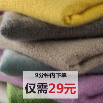 春秋季低领毛衣女短款套头羊绒衫