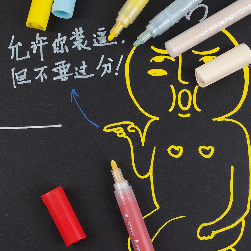 斯塔手绘丙烯马克笔 彩色DIY相册涂鸦黑卡记号笔24色套装相册涂鸦