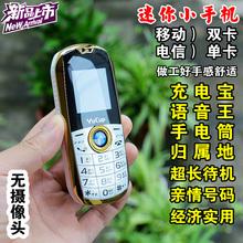 迷你移动电信版4G个性小手机新款超长待机MK V168cdma儿童 老人