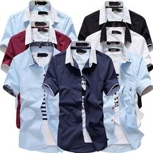 打底韩版 短袖 伴郎夏季 衬衣男上班寸衫 衬衫 商务职业正装 修身 白男士