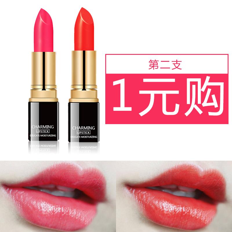 保濕款唇彩防水韓國學生口紅脫色可以唇膏滋潤持久孕婦