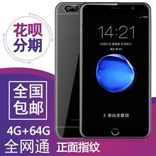 分期付款国产正品智能5.5英寸屏八核全网通4G超薄指纹一体手机