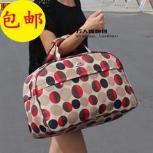 包邮韩版短途旅行包女手提旅行袋大容量商务行李包折叠行李袋男潮