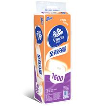 【天猫超市】维达有芯卷纸至有分量系列3层160g*10卷卫生纸巾