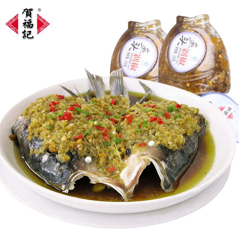 贺福记鱼头剁椒剁辣椒230g*4瓶湖南特产辣椒调料味品蒸鱼辣酱包邮