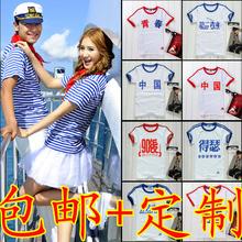 T恤男女衣服情侣亲子装 包邮 复古蓝白条短袖 梅花牌青春休闲海魂衫