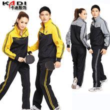 卡迪3508春秋款 情侣男士 女款 运动服套装 棒球 队服 运动休闲