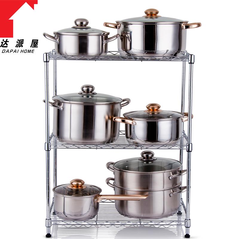 不锈碳钢微波炉架 厨房置物架收纳架子电器放锅架储物架家居用品