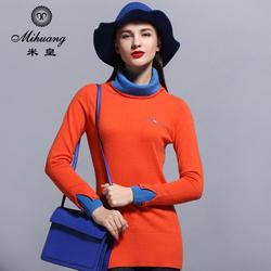 米皇冬季高领套头羊绒衫女撞色韩版中长款纯羊绒毛衣修身打底衫