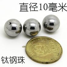 钛钢万能环耳环乳环阴环穿刺饰品10毫米球配件