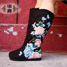 【清仓】汉舞中高筒布靴民族风女鞋短靴内增高圆头保暖绣花靴仙芝图片