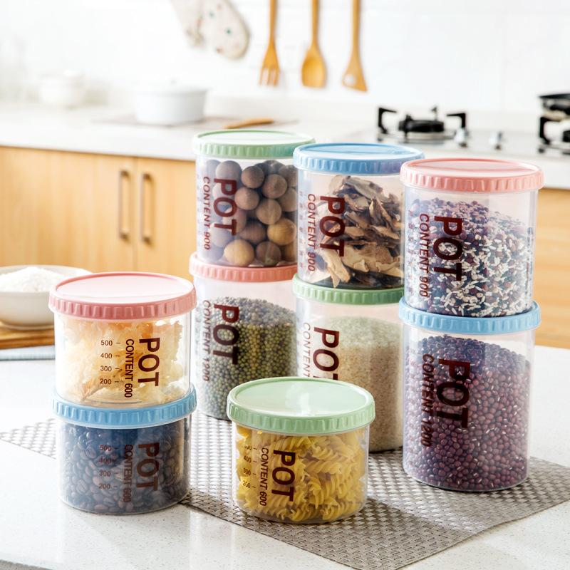 塑料五谷杂粮收纳罐食品密封罐 厨房透明零食收纳盒储物罐