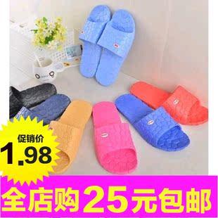 拖鞋室内外穿男女情侣家居家鞋按摩洗澡漏水浴室批發夏季防滑冬托