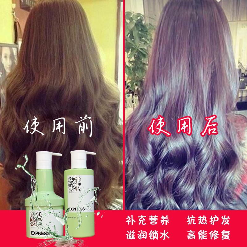 玻尿酸多效护发精华洗发水护发素套装无硅油修复毛糙发膜去屑控油