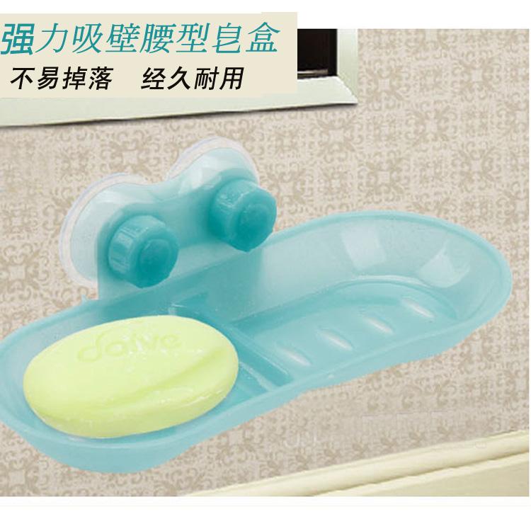 创意家居 强力吸壁腰型肥皂盒 墙壁无痕真空吸盘香皂盒