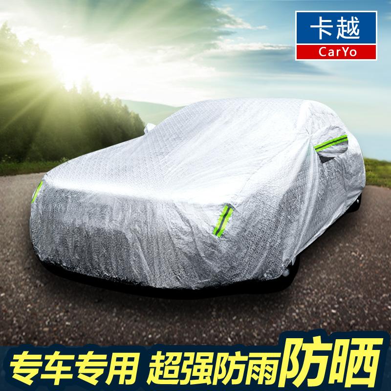 专用汽车车衣 新款加厚车套H6K3CRV防雨防尘外套遮阳隔热防晒车罩
