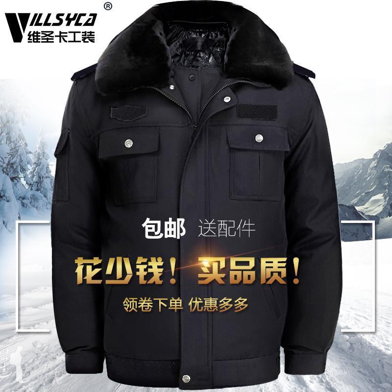 保安服冬装棉服多功能防寒棉大衣加厚工作服棉衣冬季保安制服套装
