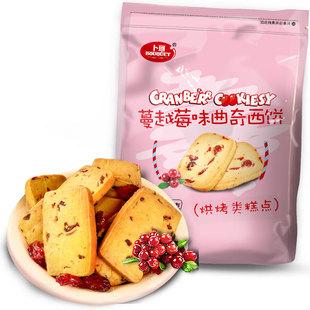 【天猫超市】卜珂蔓越莓曲奇饼干200g/袋饼干糕点制作休闲零食品