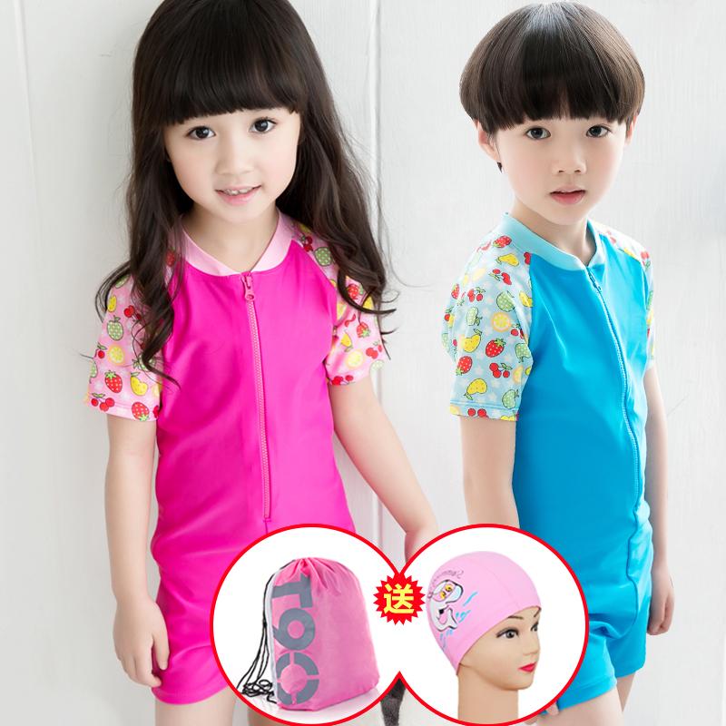 儿童泳衣可爱男童女童游泳衣连体宝宝防晒女孩泳装套装送泳帽包