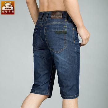 男士牛仔短裤,马上去看看吧~~