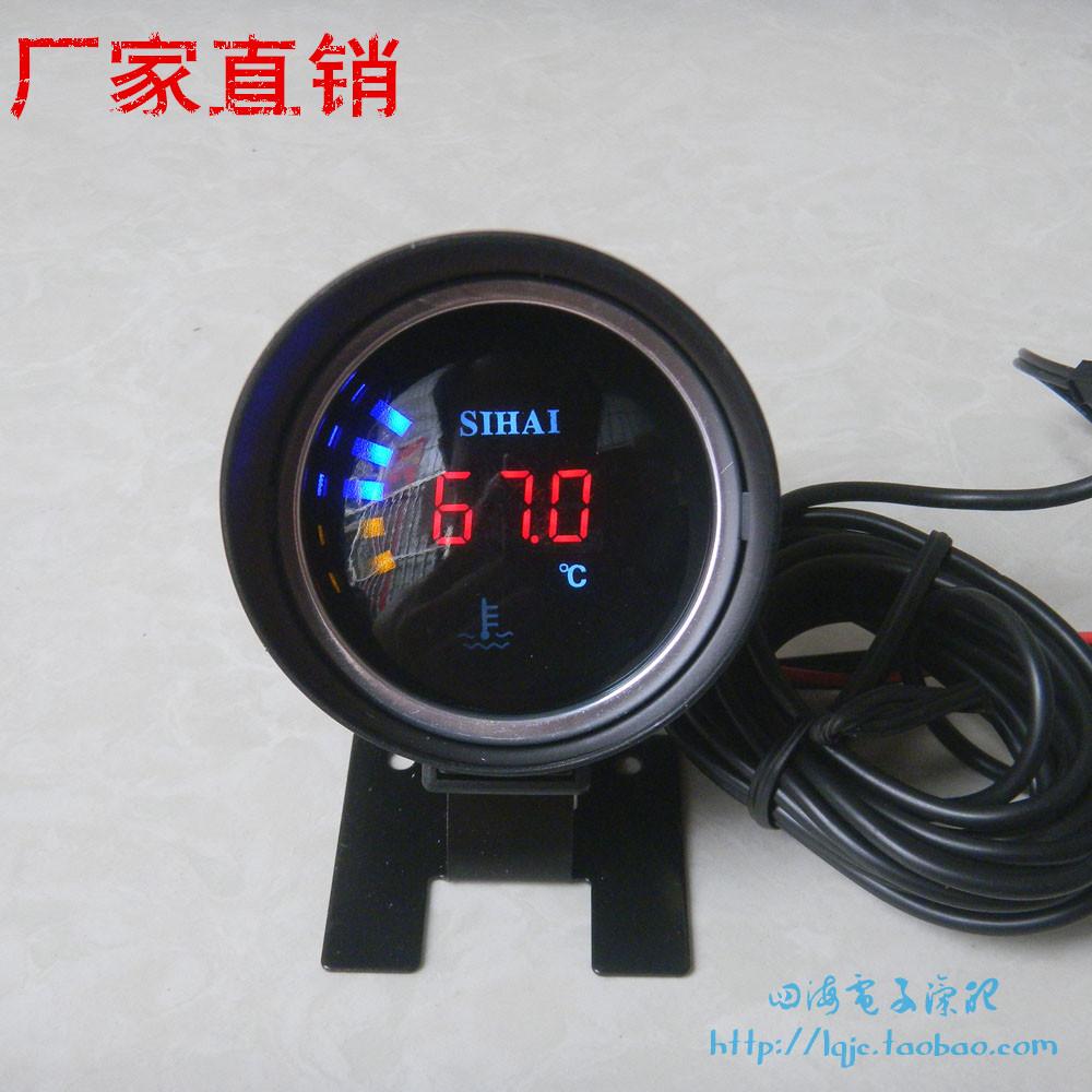四海配全铜感应头 汽车 LED显示屏 电子水温表12V24V通用 厂家