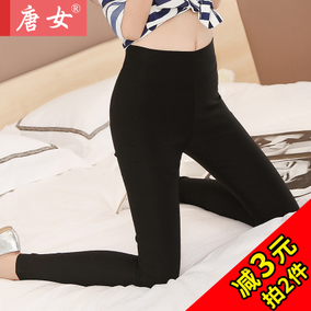 唐女春秋打底裤外穿不加绒薄款紧身九分女裤小脚裤女士高腰长裤子