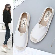 皮面夏季一脚蹬懒人鞋女学生韩版百搭帆布鞋女鞋小白鞋平底渔夫鞋