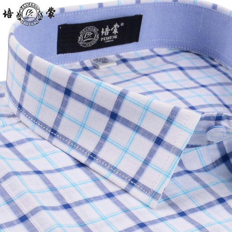 培蒙夏季男式纯棉短袖衬衫男休闲蓝色方格子薄款男士全棉半袖衬衣