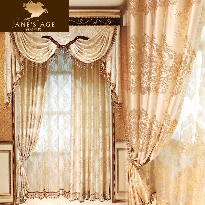 高档豪华欧式窗帘成品遮光客厅卧室定制