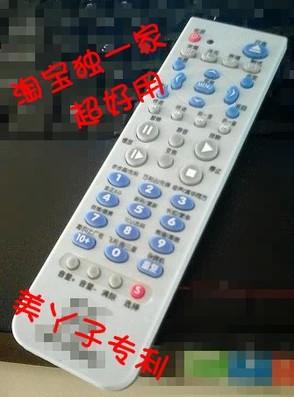 特价 三洋 as1000 替用型 万能DVD遥控器/影牒机遥控板 新