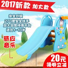 乐智在加长加厚滑梯室内儿童塑料玩具滑梯家用宝宝可折叠滑滑梯