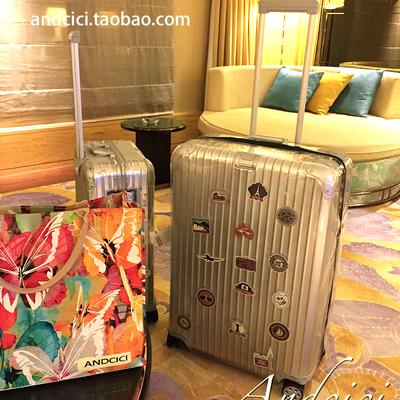 新款无需脱卸日默瓦箱套保护套行李箱旅行箱拉杆箱加厚耐磨透明套