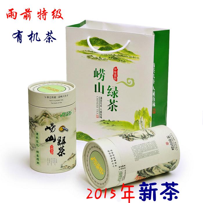包邮筒2500g青岛茶叶崂百姓雨前特级年新茶2015崂山绿茶