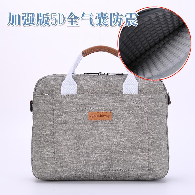 苹果华硕戴尔13寸14寸15.6 男女笔记本单肩手提电脑包加厚防震潮