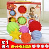 12个月 手抓球类3 婴儿玩具球手抓球按摩球宝宝洗澡戏水玩具套装