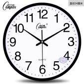 康巴丝14英寸时尚简约挂钟卧室客厅办公静音时钟挂表创意石英钟表