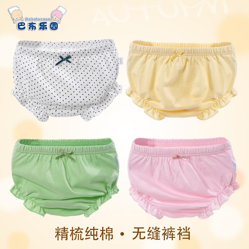 面包宝宝短裤女童纯棉婴儿内裤小女孩儿童